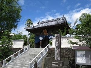 103kanjizaiji_sanmon.jpg